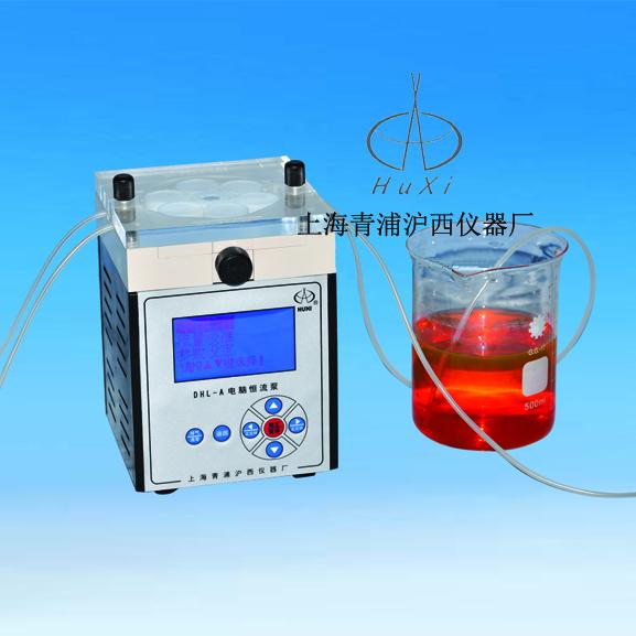 上海青浦沪西恒流泵DHL-A