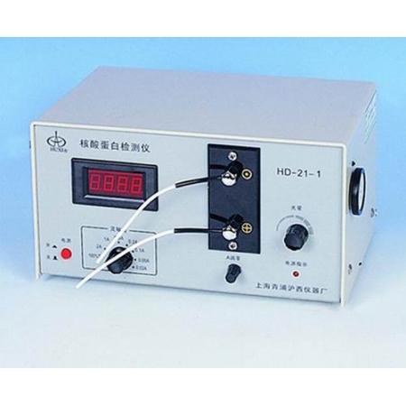 上海青浦沪西核酸蛋白检测仪HD-21-1