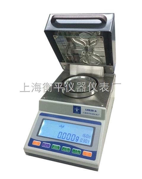 上海衡平烘干法水分测定仪LHS16-A