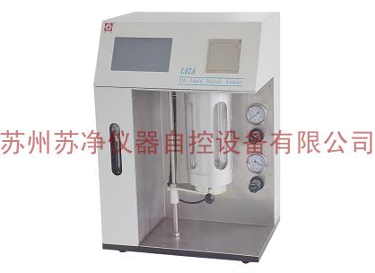 苏州苏净油液颗粒计数器L02A