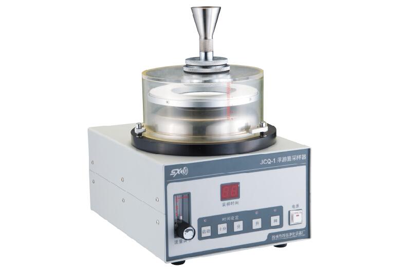 蘇州蘇信浮游細菌采樣器JCQ-1