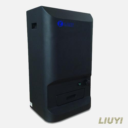 北京六一全自动化学发光成像系统WD-9423C