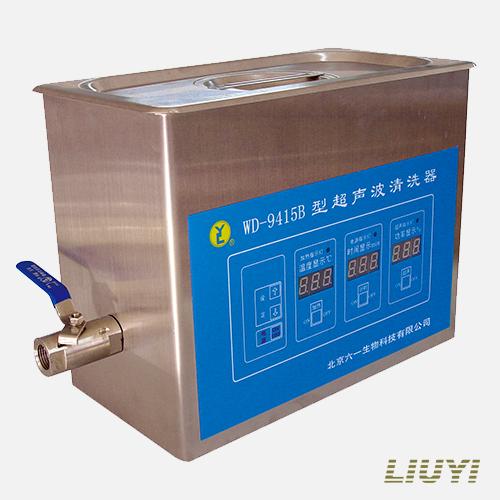 北京六一超声波清洗器WD-9415A