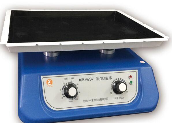 北京六一脱色摇床WD-9405F