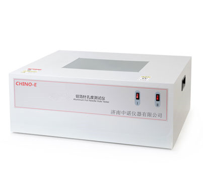 上海惜今针孔度检测仪ZNZK-03