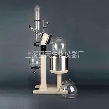 上海亚荣旋转蒸发器RE5200A