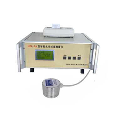 上海惜今智能水分活度测量仪HD-3A
