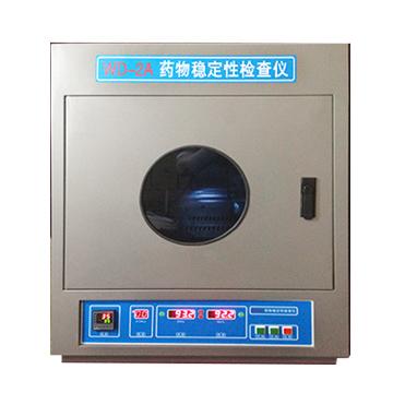 天津鑫洲藥物穩定性試驗儀WD-2A