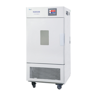 上海一恒恒溫恒濕箱-可程式BPS-50CA