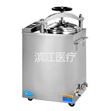 江阴滨江医疗立式灭菌器全自动内循环LS-75HG(原 LS-B75L-II)