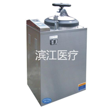 江阴滨江医疗立式灭菌器全自动脉动真空型LS-50HV