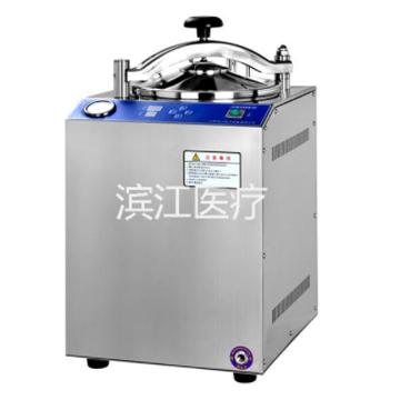 江阴滨江医疗立式压力蒸汽灭菌器LS-28HD