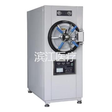 江阴滨江医疗卧式压力蒸汽灭菌器微机型WS-280YDB