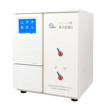 青岛普仁双系统手动进样离子色谱仪PIC-10