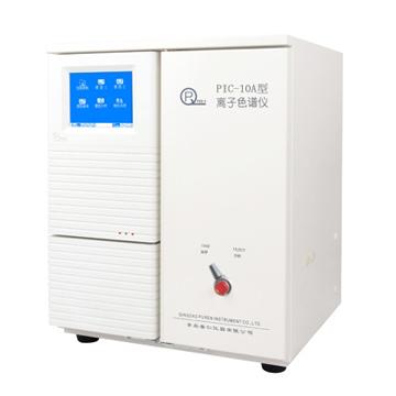青岛普仁单系统离子色谱仪PIC-10A