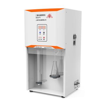 上海纤检二氧化硫测定仪SO2-F1