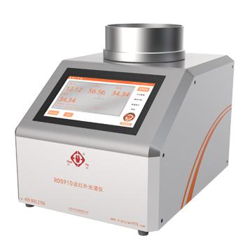 上海纤检近红外光谱分析仪RDS910