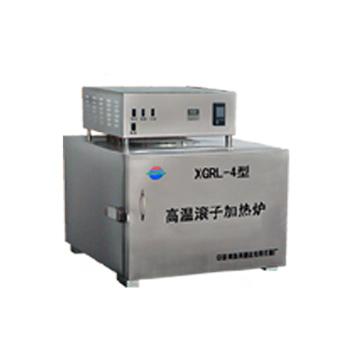 青岛海通达高温滚子加热炉(<240℃含罐)XGRL-4