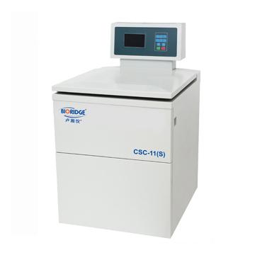 上海卢湘仪超级岩芯高速冷冻离心机CSC-11S
