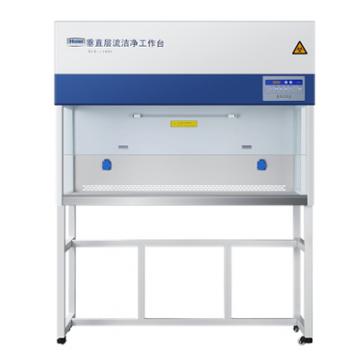 青岛海尔Haier垂直流洁净工作台HCB-900V