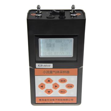 青岛金仕达小流量气体采样器KB-6010