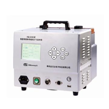 青岛金仕达恒温恒流自动连续大气采样器KB-2400(A)