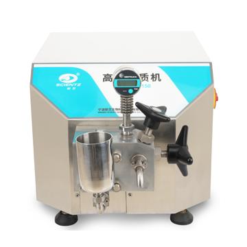 宁波新芝实验型高压均质机Scientz-150
