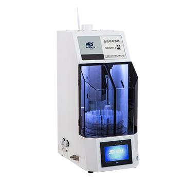 宁波新芝全自动均质器Scientz-32