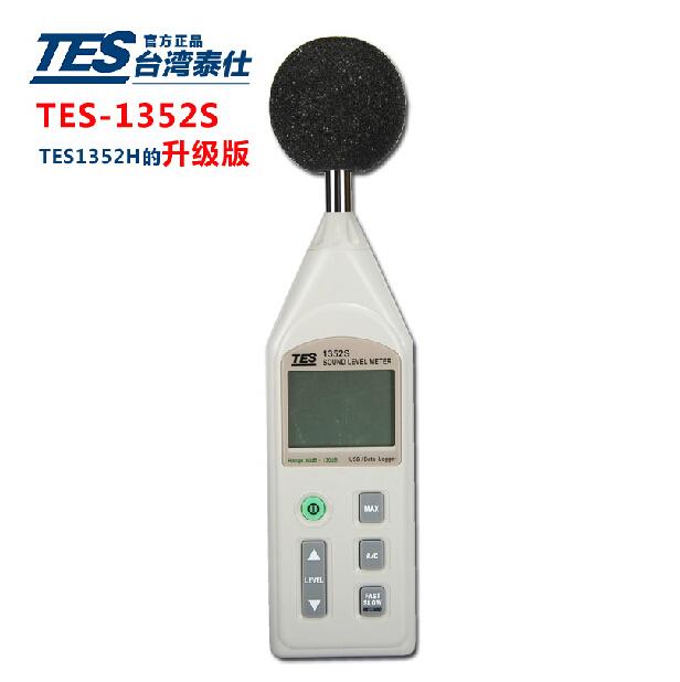 臺灣泰仕可程式噪音計TES-1352S