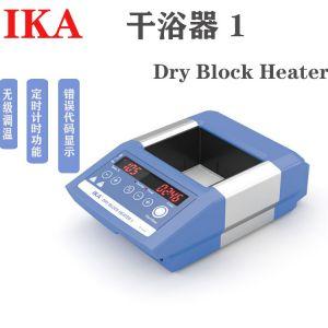 德国IKA数显干浴器Dry Block Heater熔点测定控温金属浴