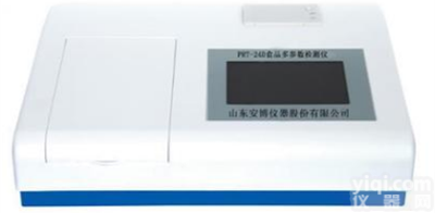 PRT-24D食品多参数检测仪