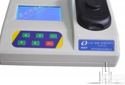 深圳昌鸿COD氨氮总磷测定仪含消解器