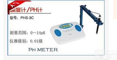 上海佑科一级PHS-3C数字酸度计
