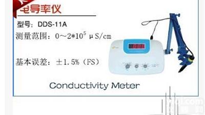 上海佑科DDS-11A数字电导率仪