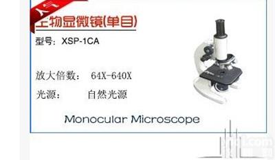 上海佑科一级单目生物显微镜(XSP-1CA)