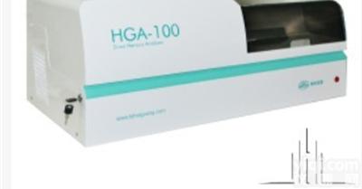 北京海光HGA-100直接進樣測汞儀