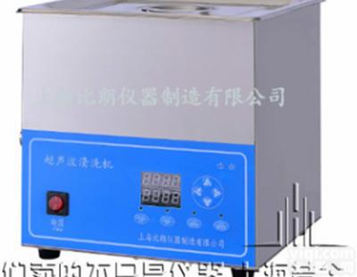 上海比朗功率可调超声波清洗机