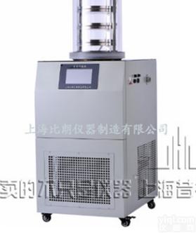 上海比朗FD系列冷冻干燥机