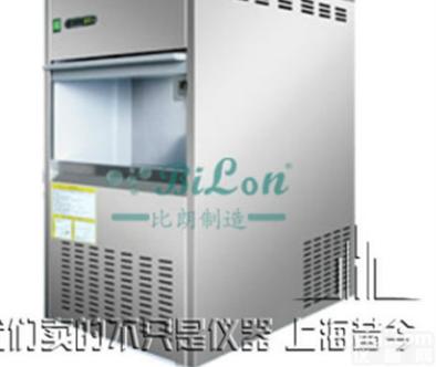 上海比朗雪花制冰机