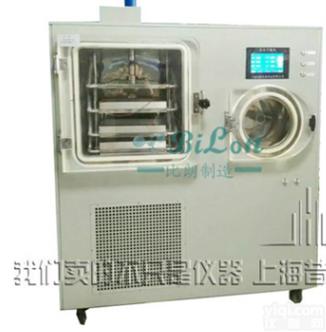 上海比朗FD系列原位冻干机