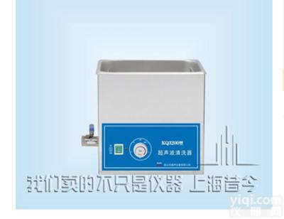 昆山舒美臺式旋鈕式超聲波清洗機(250W)
