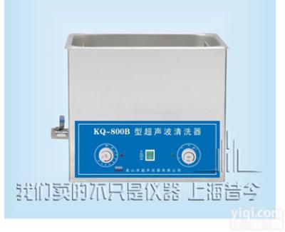 昆山舒美台式旋钮式超声波清洗机(800W)
