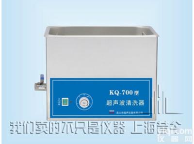 昆山舒美台式旋钮式超声波清洗机(700W)