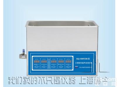 昆山舒美台式数控三频超声波清洗器 600W