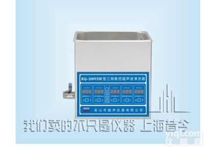 昆山舒美臺式數控三頻超聲波清洗器 (200w)