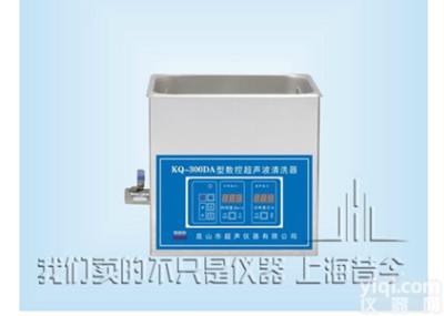 昆山舒美数控式超声波清洗机(300W)