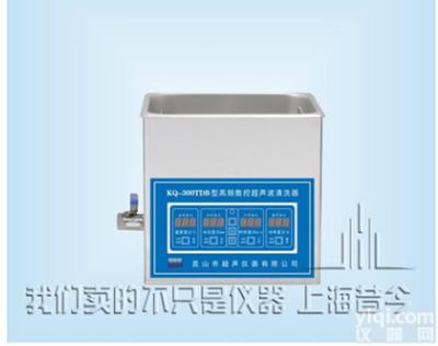 昆山舒美高频数控微波清洗机(300W)