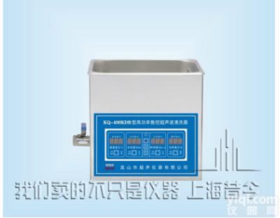 昆山舒美高功率数控超声波清洗机(400W)
