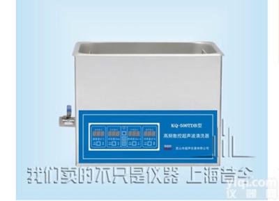 昆山舒美高频数控微波清洗机(500W)
