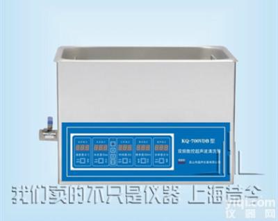 昆山舒美台式数控双频超声波清洗器 700W